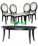 Lebak French Dining Set